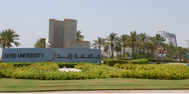 Zayed University Campus